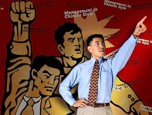 中国式领导
